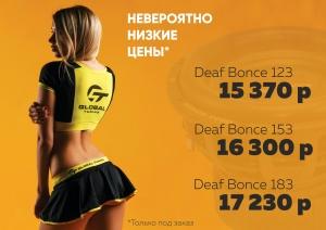 РАCПРОДАЖА сабвуферов Deaf Bonce!