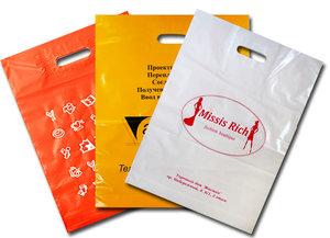 Пакеты с фирменным логотипом компании на заказ