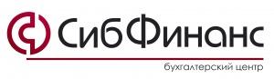 """Бухгалтерский Центр """"СибФинанс"""""""