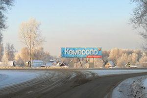А Ваша реклама в Кемерово уже приносит прибыль? Новогоднюю рекламу создает компания «Новый день»