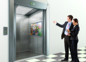 Реклама в лифте Оренбург