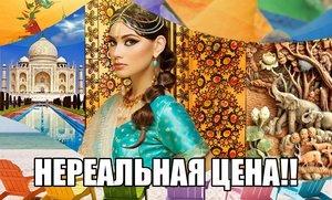 ГОРЯЩАЯ ЦЕНА!!!!