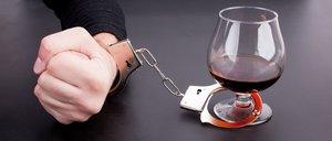 Готовы закодироваться от алкоголизма? Приходите!
