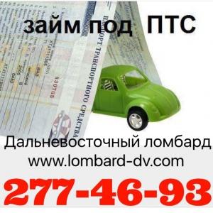 Кредиты под залог недвижимости в Краснодаре - взять кредит