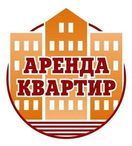 Аренда квартир в Ханты-Мансийске – как быстро снять жильё?
