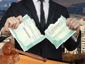 Что может стать основанием отказа в предоставлении лицензии?