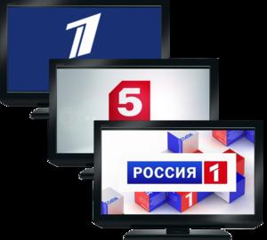 Размещение рекламы на центральных телеканалах Череповца