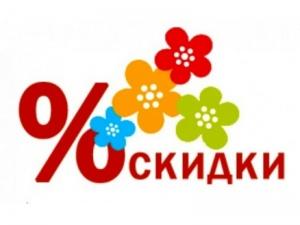 Скидки для оптовых клиентов поставщика фабричной женской одежды по низким ценам www.tovray.ru