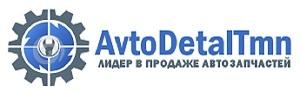 Продажа контрактных и новых автозапчастей, с возможность установки.