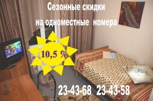 Сезонные скидки с 01.02. по 31.02. 2016