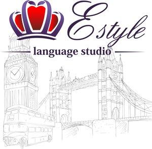 """Языковая студия """"English Style"""" приглашает на занятия английского, немецкого и французского для детей и взрослых"""