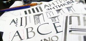 Курсы каллиграфии для детей от 5, 5 лет и для взрослых в Орске и Новотроицке
