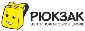 """ИНТЕНСИВНЫЙ КУРС """"ИДУ В ШКОЛУ"""" для дошкольников 6-7 лет!"""