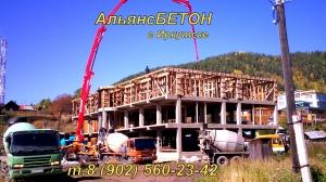 БЕТОН в Иркутске для любого фундамента