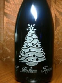 Подарите оригинальный подарок на новый год! Лазерная гравировка на бутылках в Тюмени!