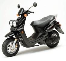 Мототехника предлагает купить скутер в Новокузнецке по выгодной цене!