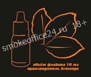 Купить жидкость для электронной сигареты в Красноярске