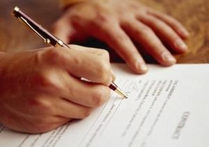 С 1 сентября 2012 года вводятся в действие документы в области стандартизации в строительной сфере