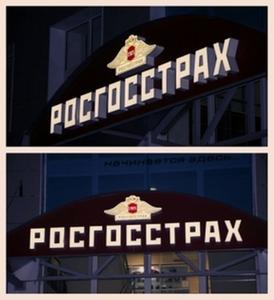 Рекламные вывески в Вологде