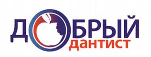 Ультразвуковая чистка и реминерализация всего за 700 рублей!*