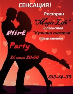 26 июля 2012г   впервые в Воронеже  Flirt Party «Магия любви».
