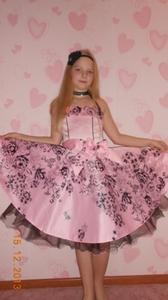 Узкое мини-платье цвета фуксии с воздушными рукавами Коллекция