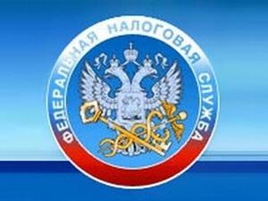 Подсайт «Государственная регистрация» поможет при регистрации ЮЛ и ИП