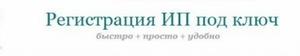 Регистрация ИП Вологда