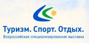 """Турист на IV Всероссийской специализированной выставке """"Туризм. Спорт. Отдых"""""""