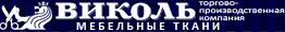 """Мебельные ткани (ТПК """"Виколь"""")"""