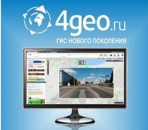 4ГЕО - ГИС справочник с картой города