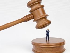 Нужна ли Вам юридическая консультация?