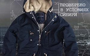 Хит сезона!!! ПАРКИ, стильные КУРТКИ!! Новая коллекция Осень-Зима 2013г.