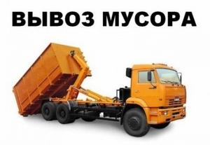 Вывоз строительного мусора в Туле