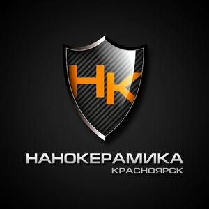«Нанокерамика Красноярск» в рамках программы поддержки российского автопрома проводит беспрецедентную акцию по снижению стоимости покрытия кузова автомобиля нанокерамикой для автомобилей марки Lada.