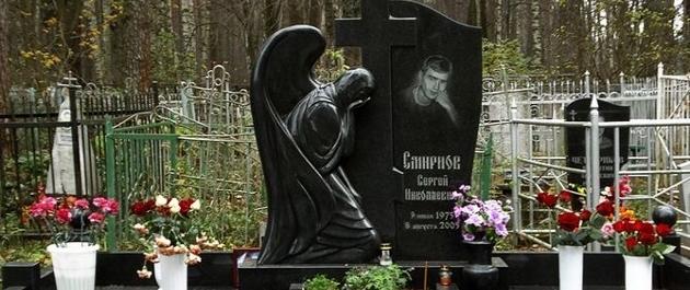 Установка надгробных памятников в кемерово гранитная мастерская цены на луховицы