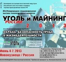 Выставка «Уголь России и Майнинг. Охрана, безопасность труда и жизнедеятельности»