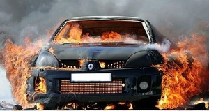 04 апреля 2012 Пожаро - техническая экспертиза сгоревшего автомобиля