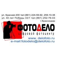 http://4geo.ru/images/logos/764979030_logo.png