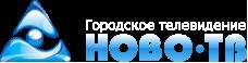 Телекомпания «Ново-ТВ»