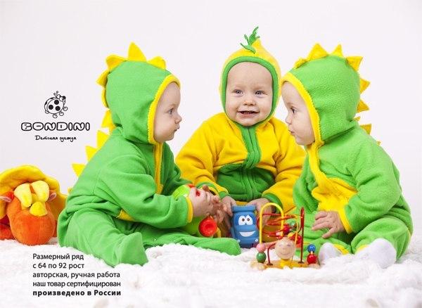 Детские костюмы для праздников