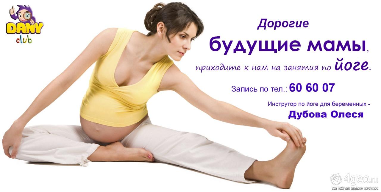 Как похудеть на физнагрузках