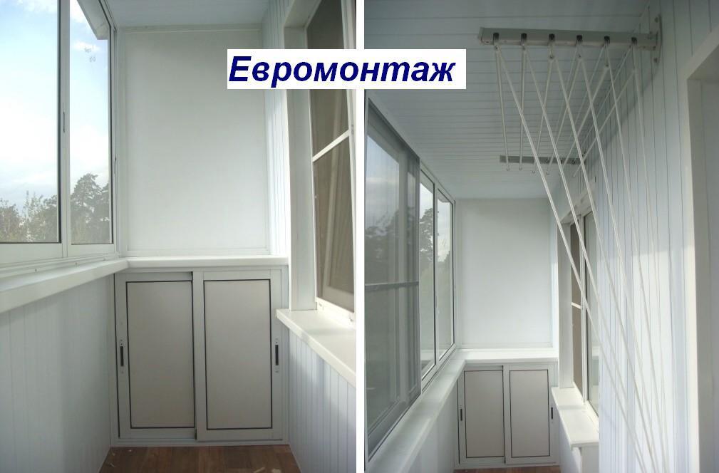 Внутренняя отделка балконов и лоджии!.