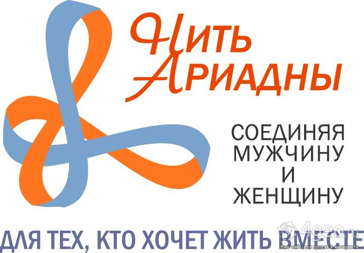 gorodskaya-sluzhba-znakomstv-novosibirsk