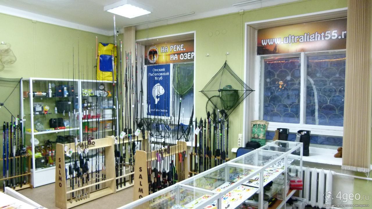 все для рыбалки каталог омск
