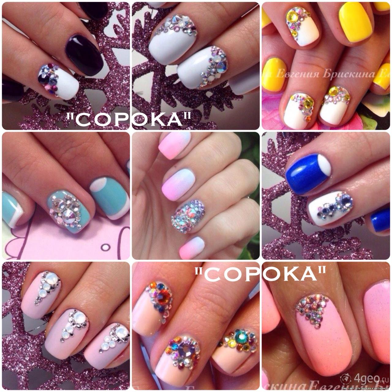 Студия стильных ногтей