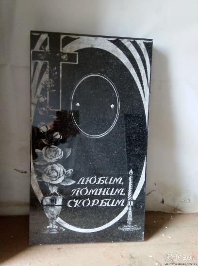 Памятники на могилу фото и цены в вологде купить памятники москва г