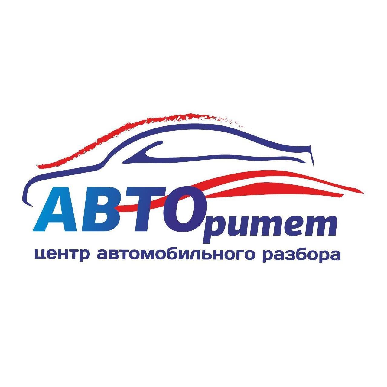 Алексей дисконт авто г тюмень клиентам большой