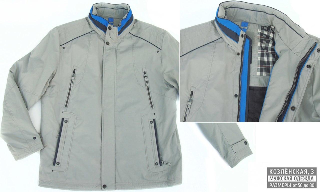 недорогая мужская одежда интернет магазин в Вологде 46e52b6cf7f