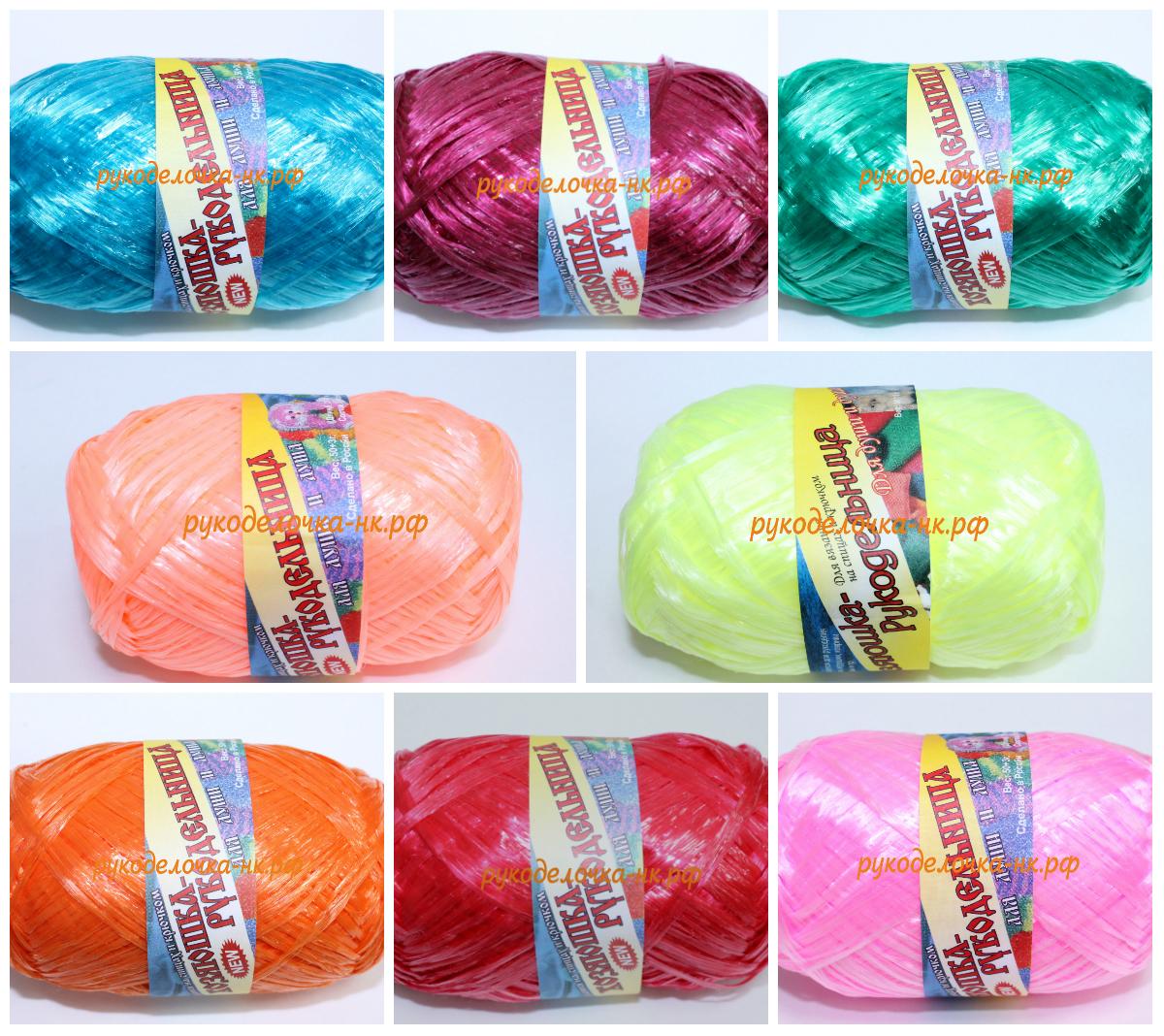 Пряжа для вязания мочалок 56